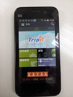 250px-Xiaomi M1