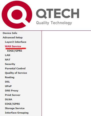 qtech inet iptv 06